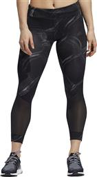 Adidas Own Run Tights από το Plus4u