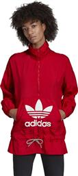Adidas Windbreaker ED7596 Red από το SportsFactory