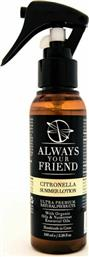 Always Your Friend Citronella Summer Lotion Για Κατοικίδια 100ml