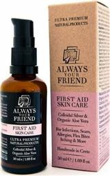Always Your Friend First Aid Skin Care Κρέμα Για Κατοικίδια 50ml