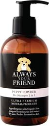 Always Your Friend Puppy Powder Pet Shampoo 2 in1 250ml