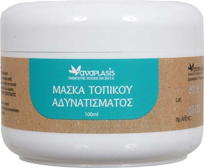 Anaplasis Μάσκα Τοπικού Αδυνατίσματος 100ml