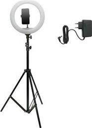 Aria Trade Professional Ring Light + Tripod 180cm 36cm