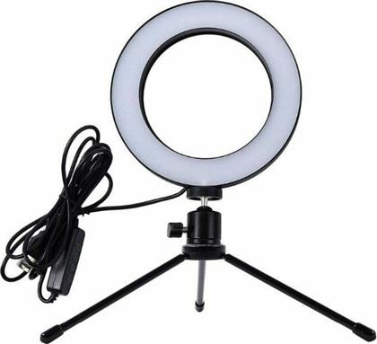Aria Trade Ring Light 16cm Professional Livestream