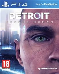 Detroit: Become Human PS4 από το Plus4u