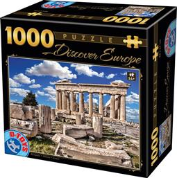 Discover Europe Parthenon 2D 1000pcs
