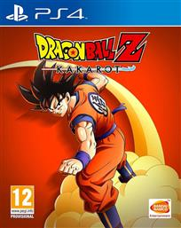 Dragon Ball Z: Kakarot PS4 από το Public