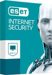 Eset Internet Security (3 Licences , 1 Year)