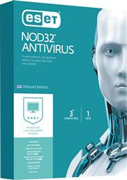 Eset NOD32 Antivirus (3 Licences , 1 Year)