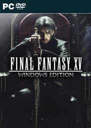 Final Fantasy XV (Windows Edition) PC από το Media Markt