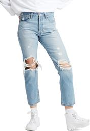 Levi's 501 Crop Montgomery Patched από το Cosmos Sport