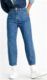 Levi's Balloon Leg Blue από το Notos