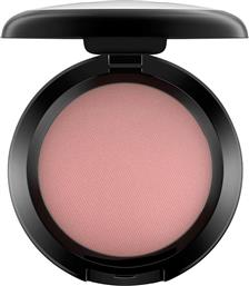 M.A.C Sheertone Blush Color Blushbaby