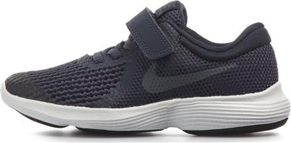 Nike Revolution 4 PS από το Factory Outlet