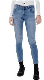 Only Daisy Reg Push Up Ankle Skinny Fit 15169093 Light Blue Denim από το Favela