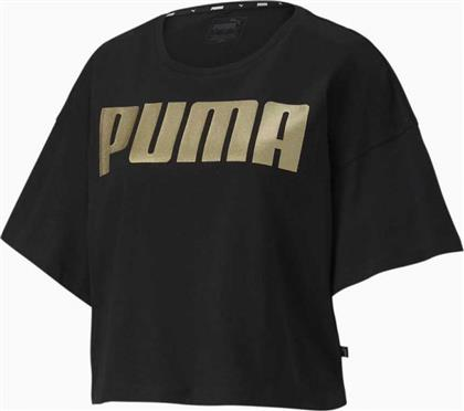 Puma Rebel Fashion Black από το Zakcret Sports