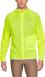 Under Armour Qualifier Storm Packable Jacket από το Z-mall